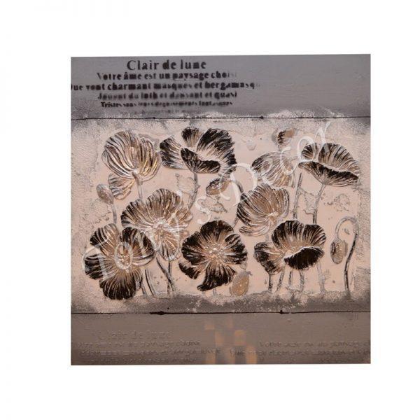 Картина кафяви Цветя, 100х100 см