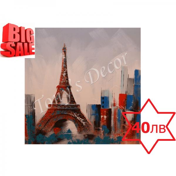 Картина Париж,  100х100 см
