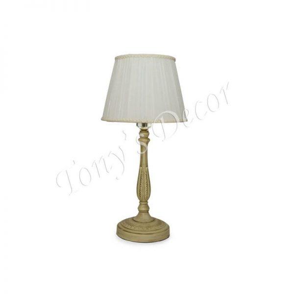 Настолна лампа златисто-бяла
